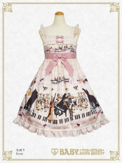 Meow Meow Symphony baby doll j...